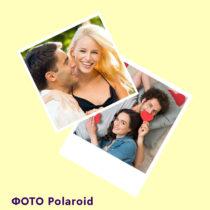 Фото Polaroid ОК