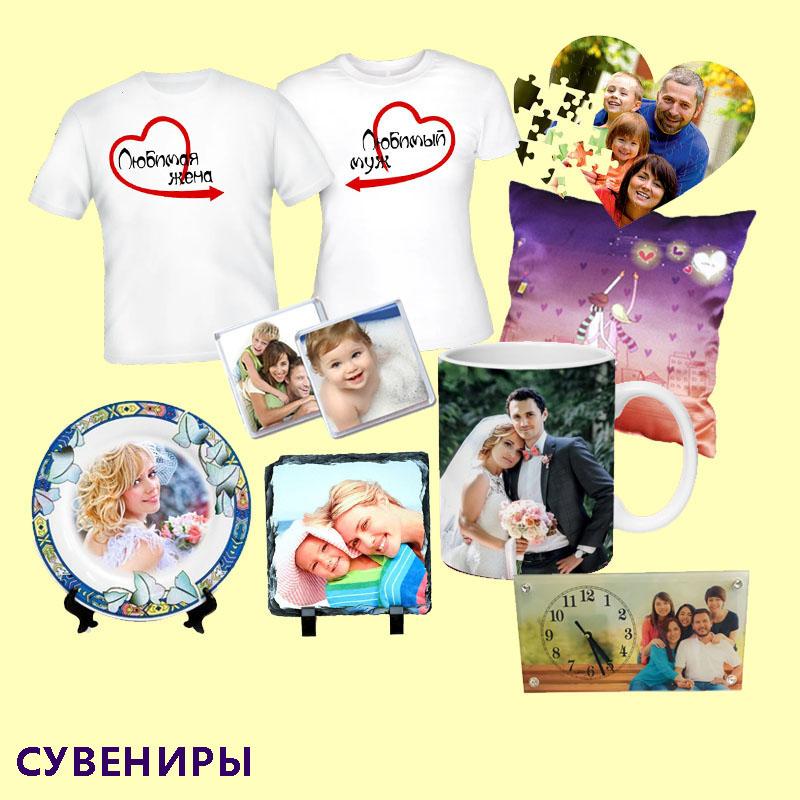 Фото на сувенирах