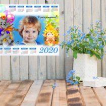 Календарь-плакат-А3