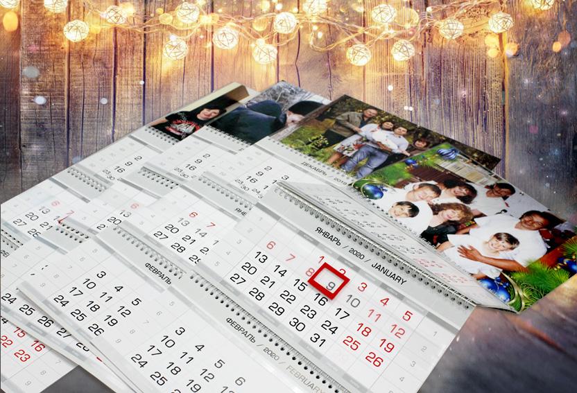 Календарь ТРИО с фото2