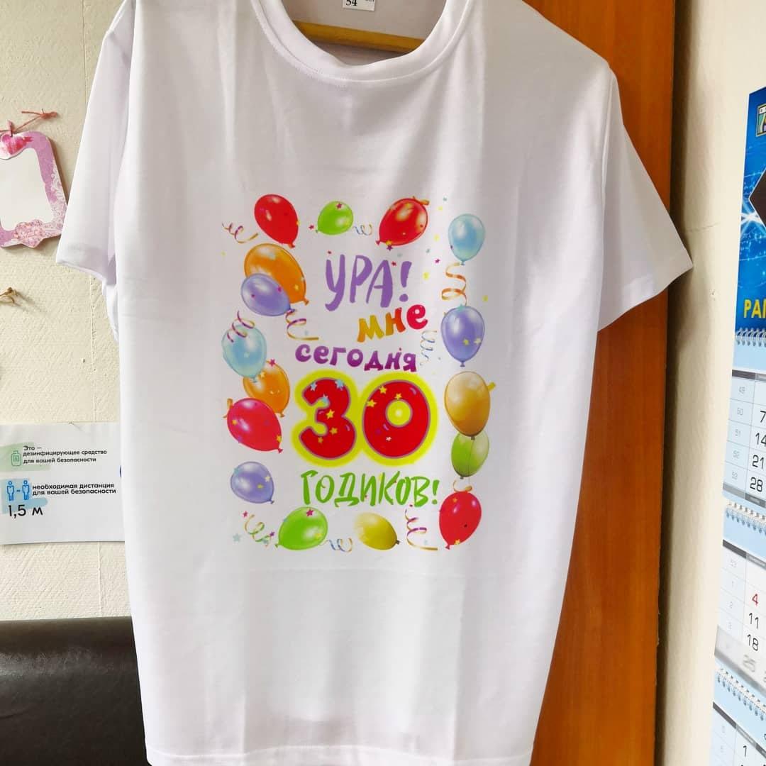 футболка с прикольной надписью