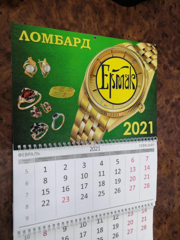 Заказать изготовление календаря в типографии