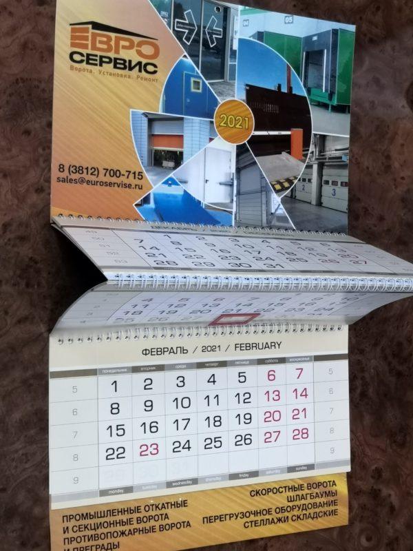Заказать календарь в Омске